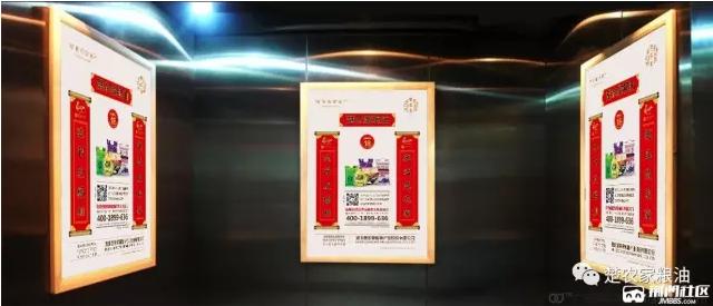 拍广告赢好礼——楚伟德betvictor 苹果2017电梯广告福利篇